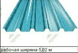 ПК-40 Стеновой (несущий)